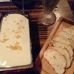 86601156 - ラクレットチーズフォンデュ