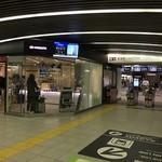 86604512 - 難波駅2階中央口