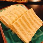 AKINDO - 島豆腐(150円)