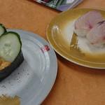 86605794 - ロブスター味噌とシマアジ