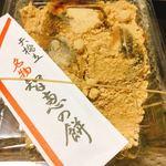 吉野茶屋 - きな粉と黒蜜