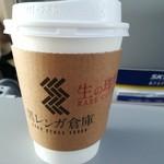 黒レンガ倉庫Cafe -