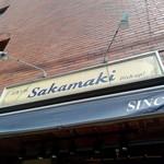Sakamaki -
