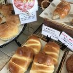 テクノパン - 長男オススメの「みそカツ」パン 220円