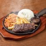 牛ハラミの塊ステーキ