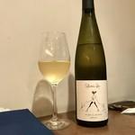 イタリアン アンド ワイン チャコール - この日のボトルワイン