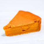 くるみの木 - かぼちゃのケーキ