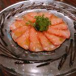 キット・ココニール - サーモンの香草マリネ