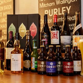 ◇種類充実◇コエドビール・GUCCIのワイン・ベルギービール