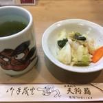 天狗鮨 - 温野菜サラダ