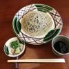 手打蕎麦切 玄寿 - 料理写真: