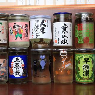 \ようこそ日本酒好きさん!/日本全国のカップ酒を一挙に堪能◎