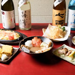 おでんと日本酒を愉しむ、至福のひと時…。気軽なホッピーも◎
