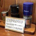 暁 製麺 - 料理写真:卓上調味料