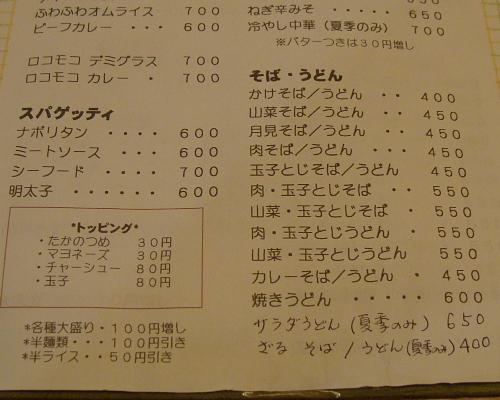 ダイマル name=