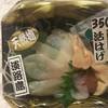 千林江山 - 料理写真:活 はげ お造り
