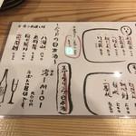 銘柄焼き鳥ともつ鍋の居酒屋 鳥京 -