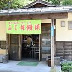 殿町の茶屋 -
