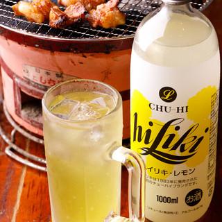 ハイリキレモン1Lは4,5杯飲めてコスパ◎