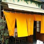 夜ノ森 - お昼は暖簾がオレンジ