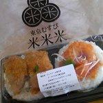 米米米 - 朝セット(400円)