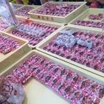 桔梗屋 - お菓子の詰め放題(220円税込)