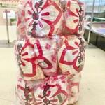 桔梗屋 - お菓子の詰め放題(220円税込)27個入り