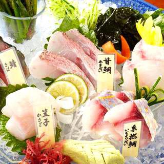 ◆当店自慢の産直新鮮魚介をご堪能くださいませ◆