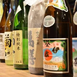 定番から珍しいお酒も◎今夜は焼酎・日本酒で特別な一杯を。