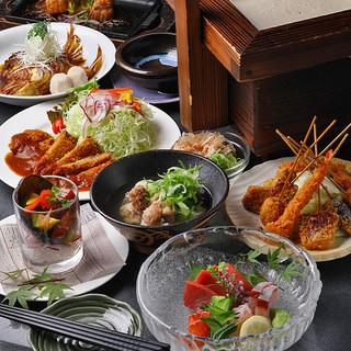 【宴会・会食】料理長が織り成す本格和食をご提供