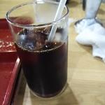 ダイアナ - アイスコーヒー