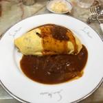 サンマルコ カレーハウス - オムライスハヤシ味