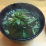 天富 - お味噌