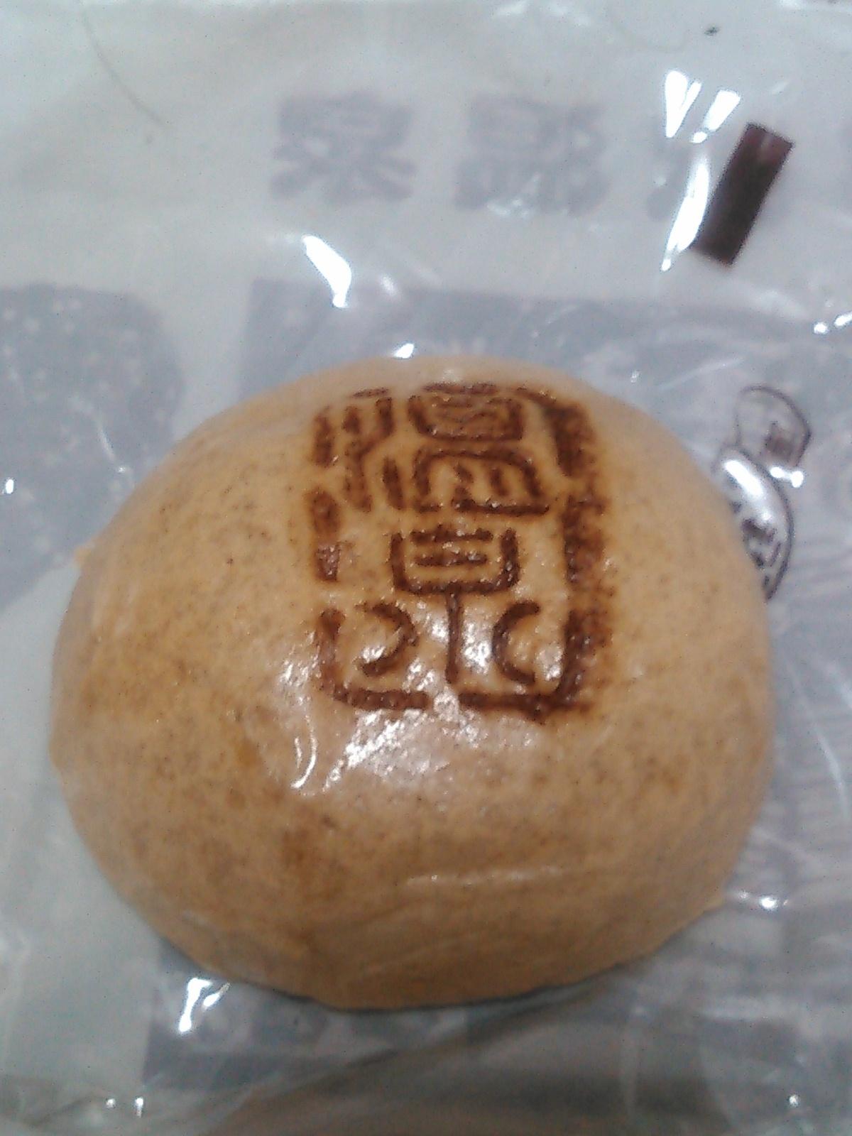 フキヤ商店 name=