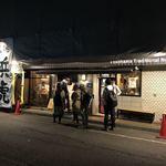 麺場 浜虎 - 平日20時の様子