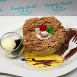 Sweets Smile - 6月1日〜『coffeeパンケーキ』