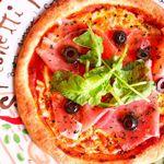 ★スペイン産生ハムとオリーブのトマトソースpizza