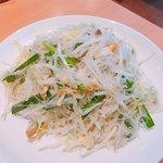 牡丹飯店 - 豚肉と野菜の焼きビーフン  880円