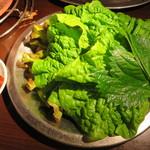 八輪 - 巻き野菜 350円(税別)