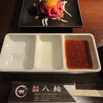 八輪 - タンユッケ 590円(税別)