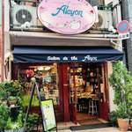サロン・ド・テ・アルション - お店の外観