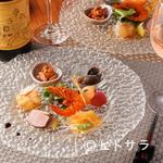 青藍 - ワインと一緒に楽しめる、彩り豊かな『前菜の盛り合わせ』