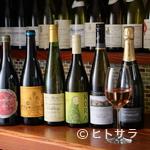 青藍 - ソムリエが厳選したワインと中国料理の素敵なマリアージュ