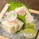 ほっこり - 料理写真:生湯葉のお刺身食べ比べ