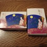 菓匠 三全 イトーヨーカドーアリオ仙台泉店 - 箱だわ