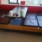 餃子の王将 - 店内風景です。