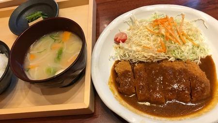 五穀 新静岡セノバ店 name=