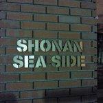 8667131 - 入り口にビルのロゴ (2011/07)