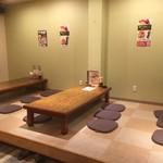 日本中華食堂 -