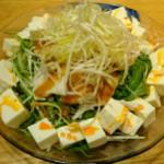 大阪王将 富田林外環店 - 蒸し鳥とお豆腐のサラダ